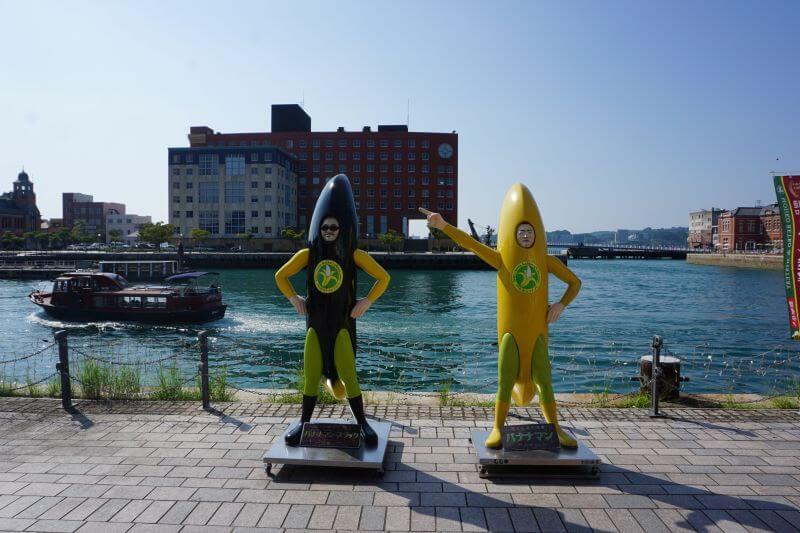 門司港的香蕉人