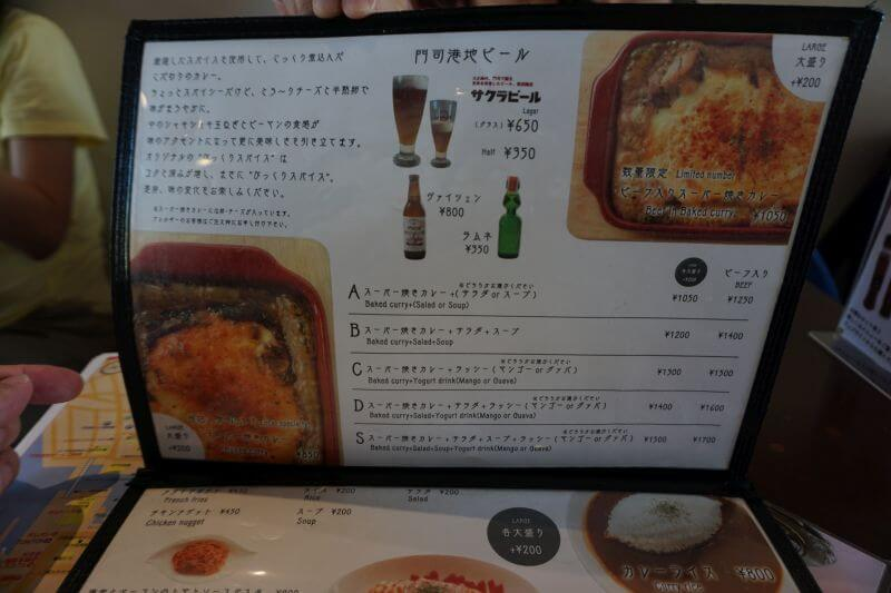 BEAR FRUITS 門司本店菜單