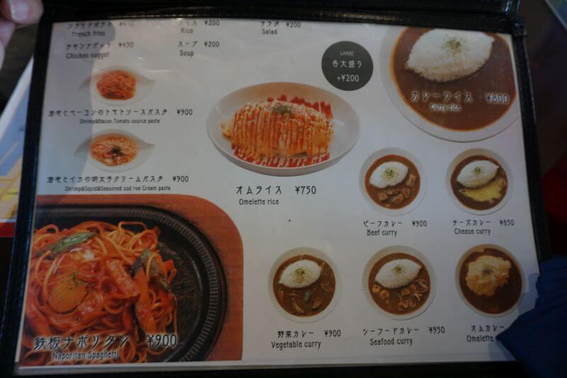 BEAR FRUITS 門司本店菜單2