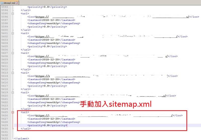 手動加入 sitemap.xml