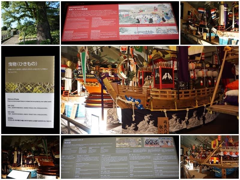 長崎祭典中出現的寶船