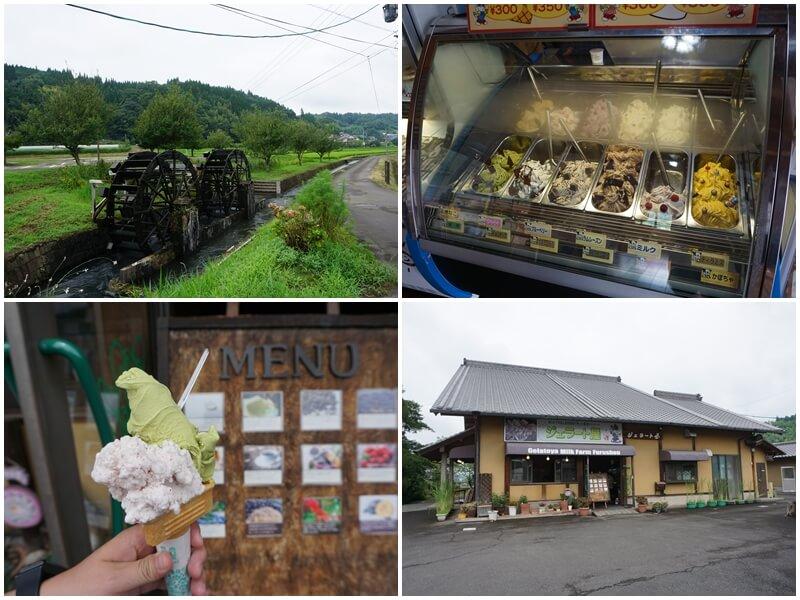 Gelatoya Milk Farm Furusho