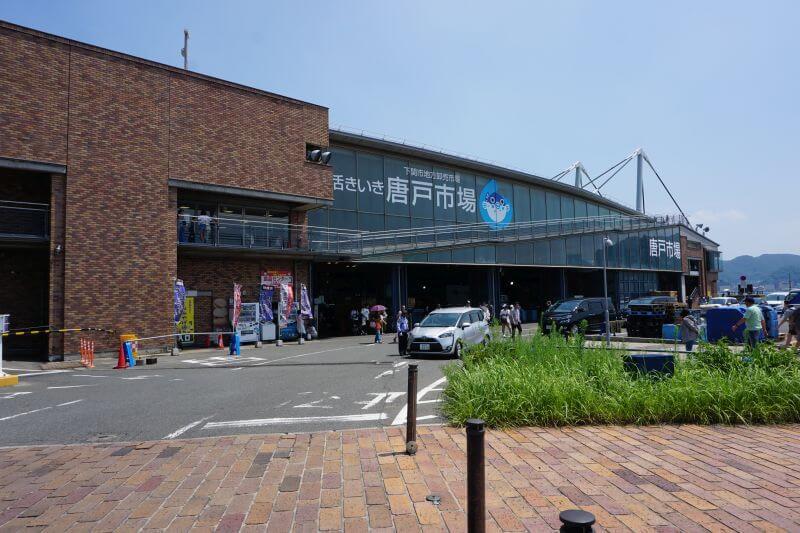 唐戶市場門口
