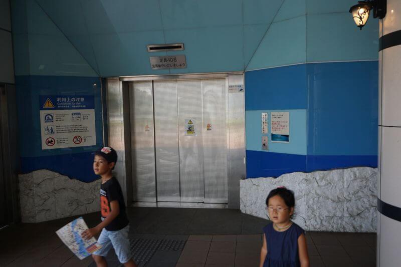關門隧道人行道門司側電梯
