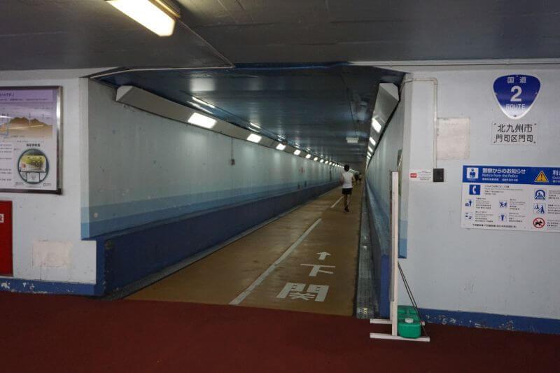 關門隧道人行道門司側