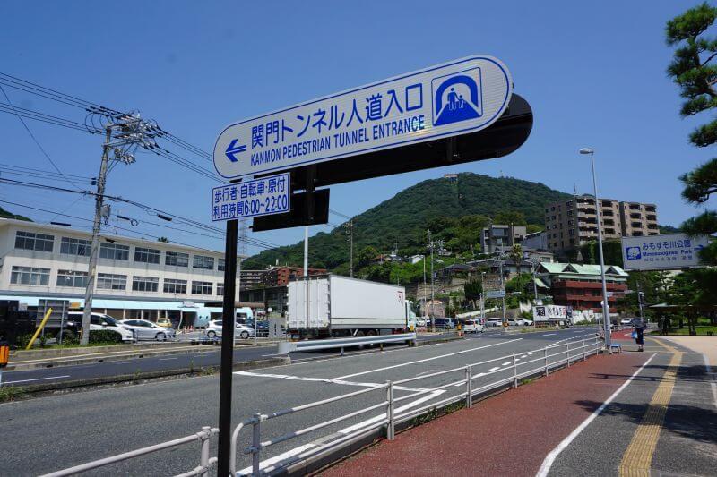 御裳川公園 往左看