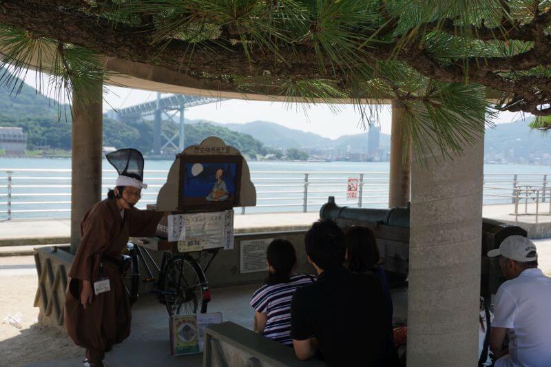 御裳川公園涼亭2
