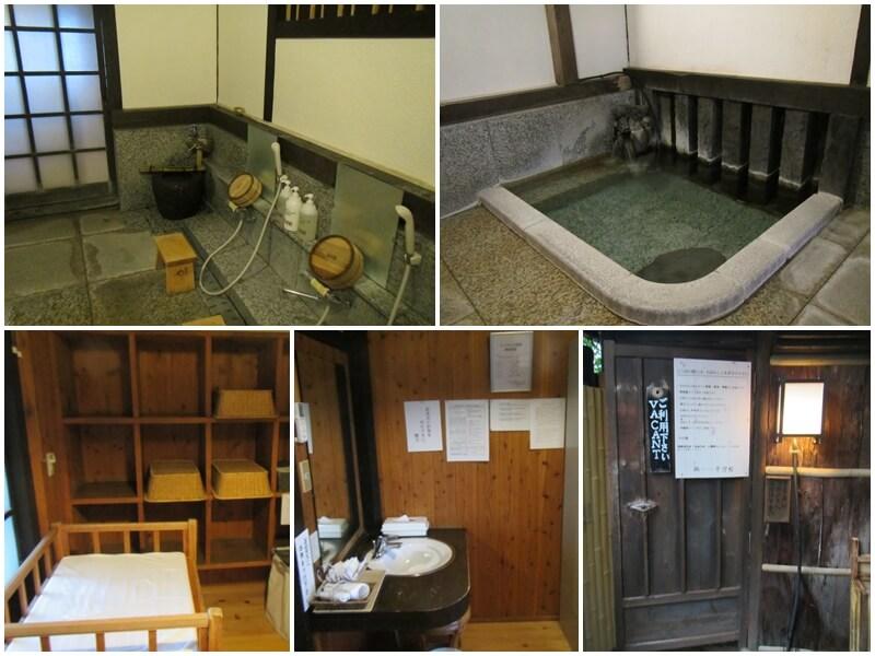 夢想園的室內風呂2