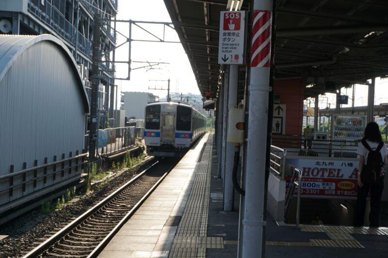 八幡駅下車